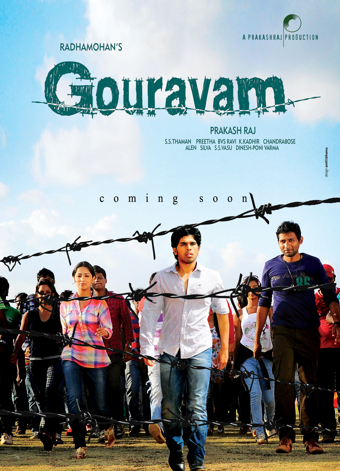 Gouravam First Look
