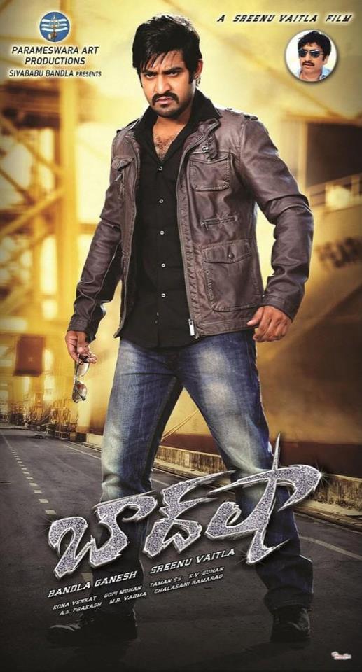 badsha poster