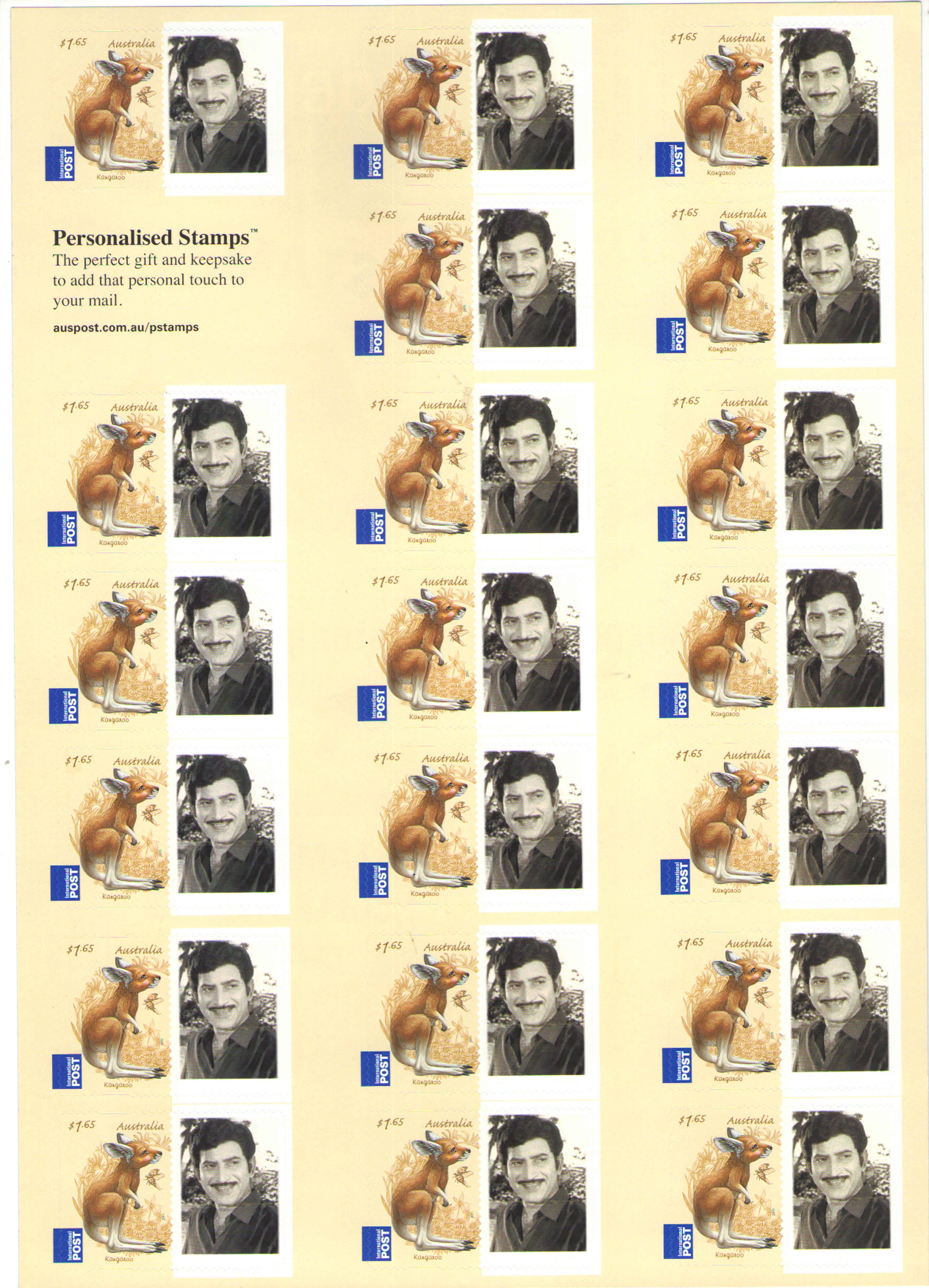 stamp mr.krishna
