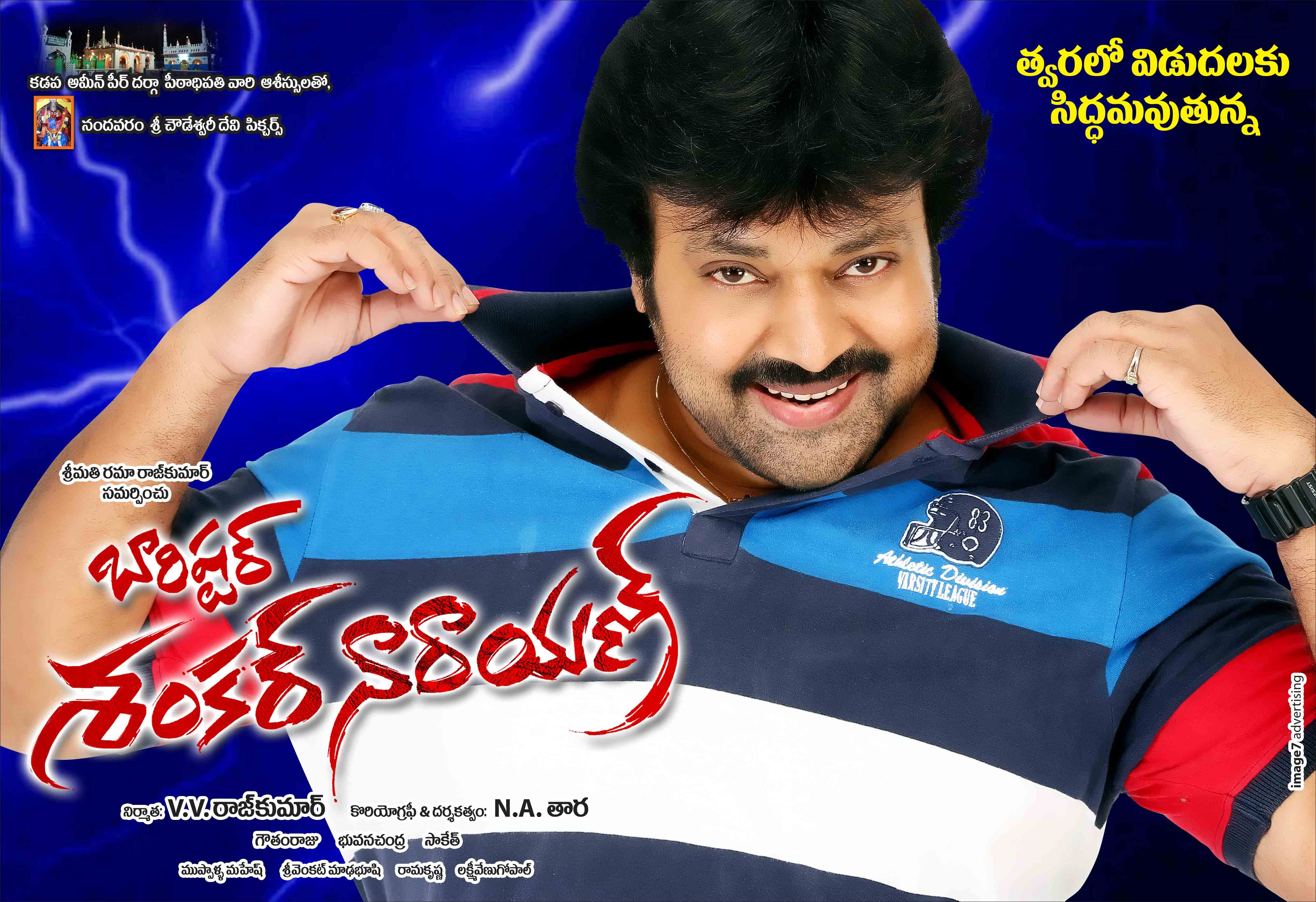 superhit2 copy