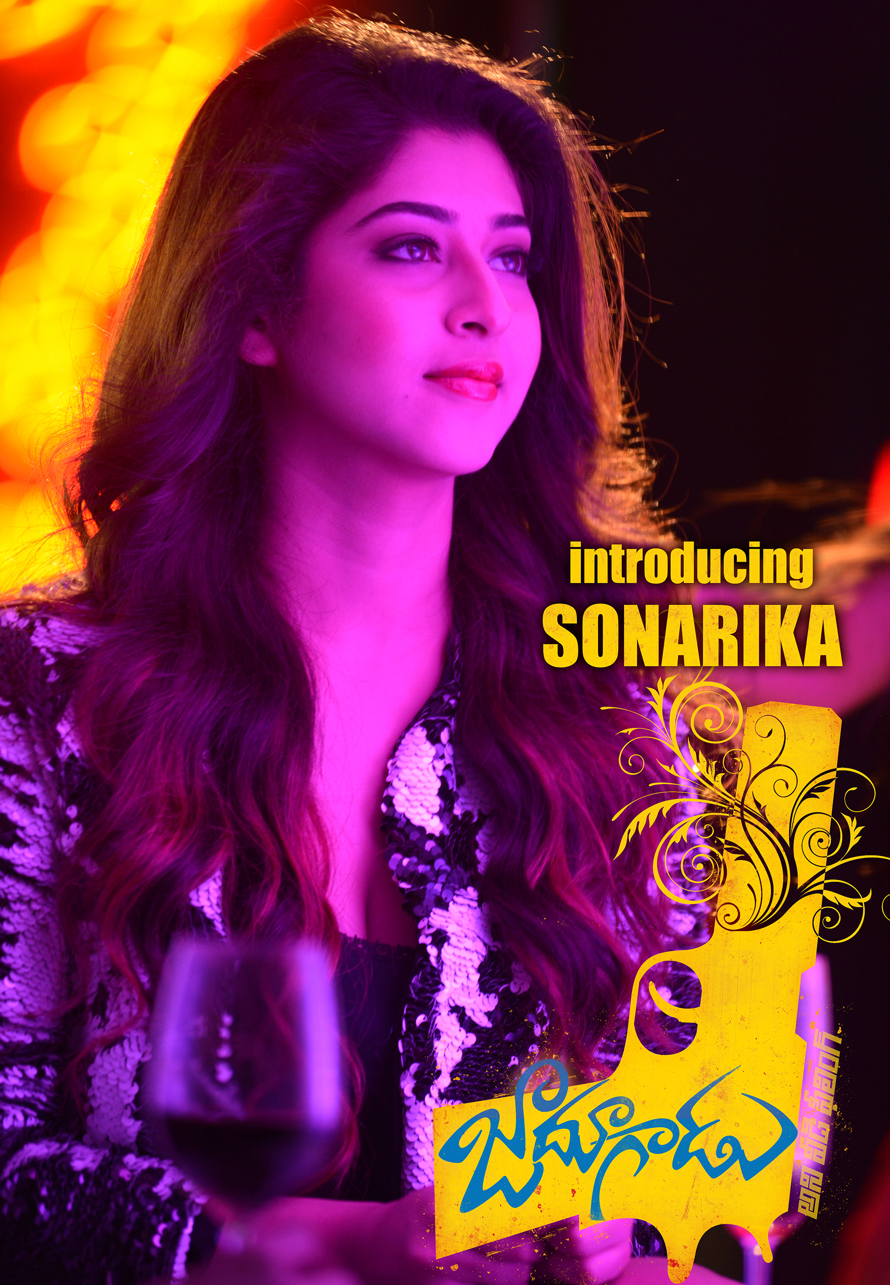 Sonarika Still-3 (1)