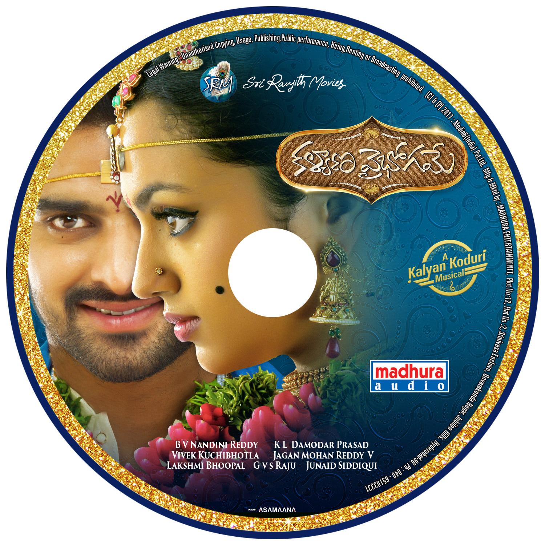 ON CD