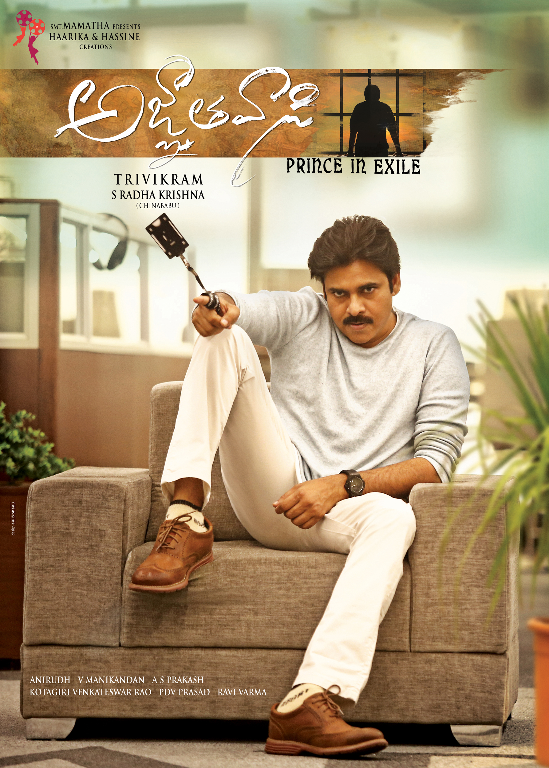 pspk 25 firstlook HD