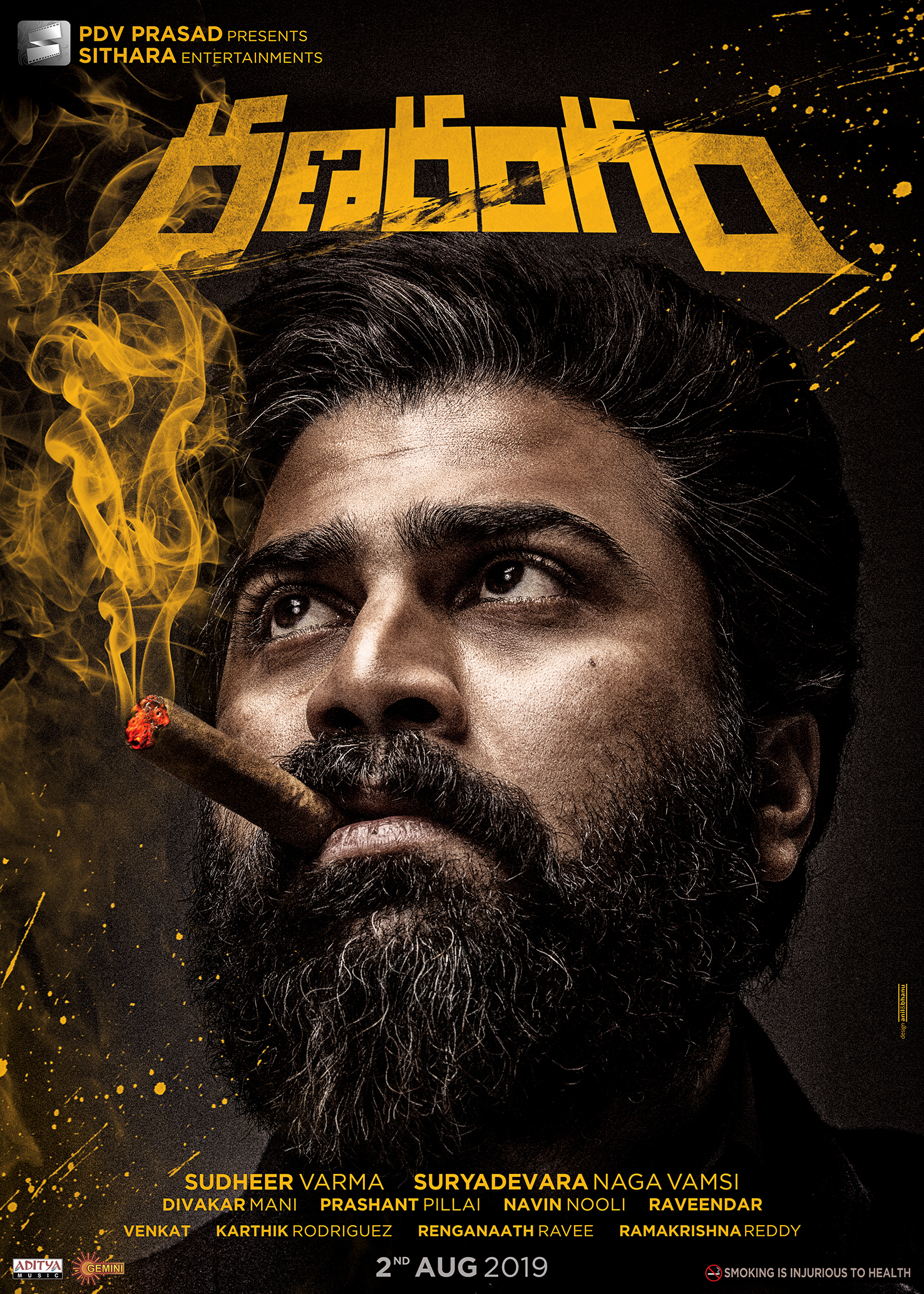 Ranarangam FirstLook HD
