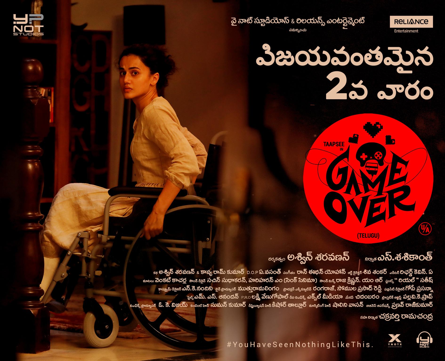 GameOver-Telugu-June21-01