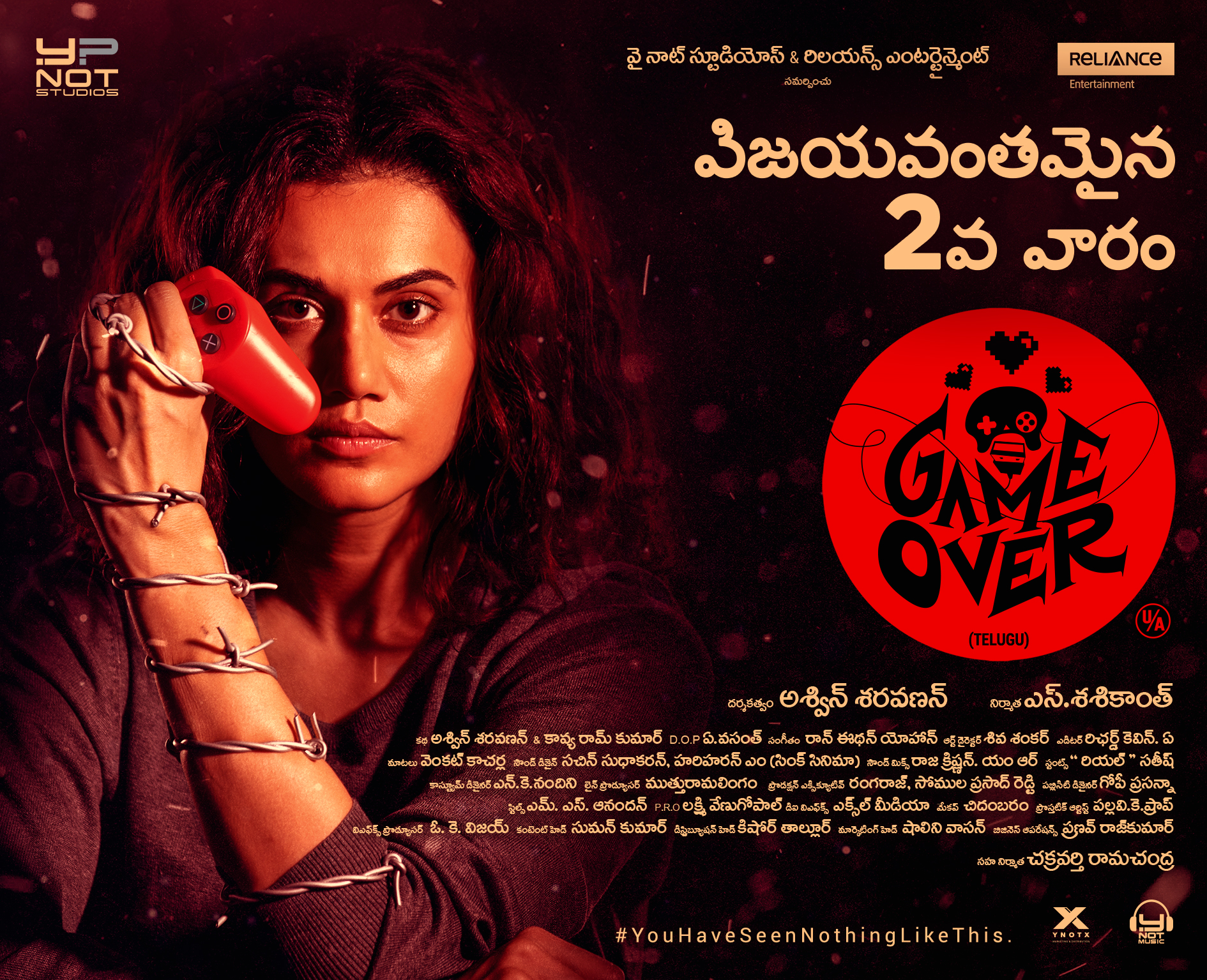 GameOver-Telugu-June22-01