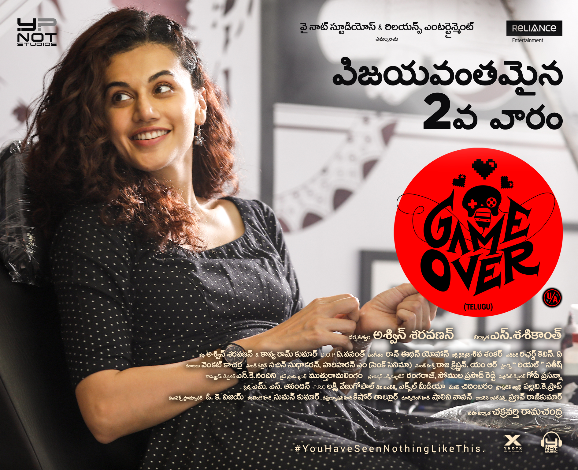 GameOver-Telugu-June23-01