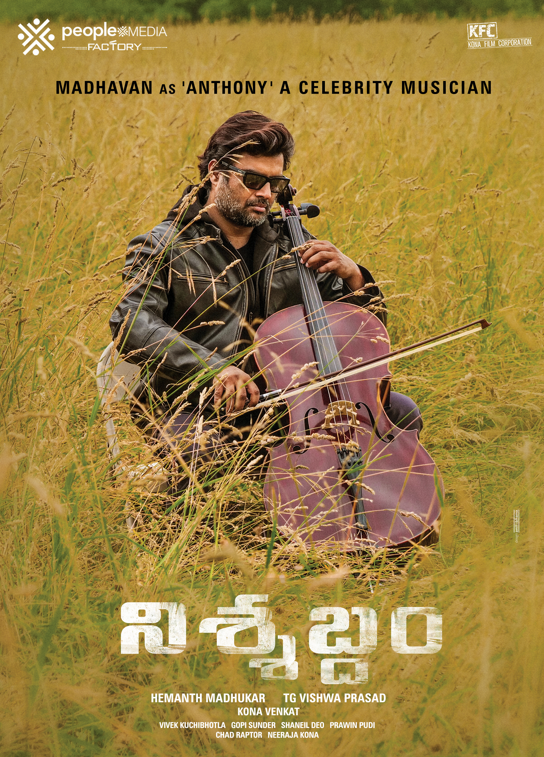 madhavan firstlook- Telugu