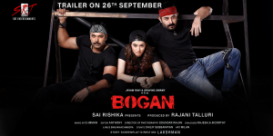 Bogan-Movie-Poster-SRT02-1