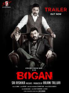 Bogan_Trailer-out