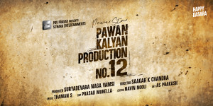 PSPK---Sithara-Entertainments-P12---Announcement_REVISED